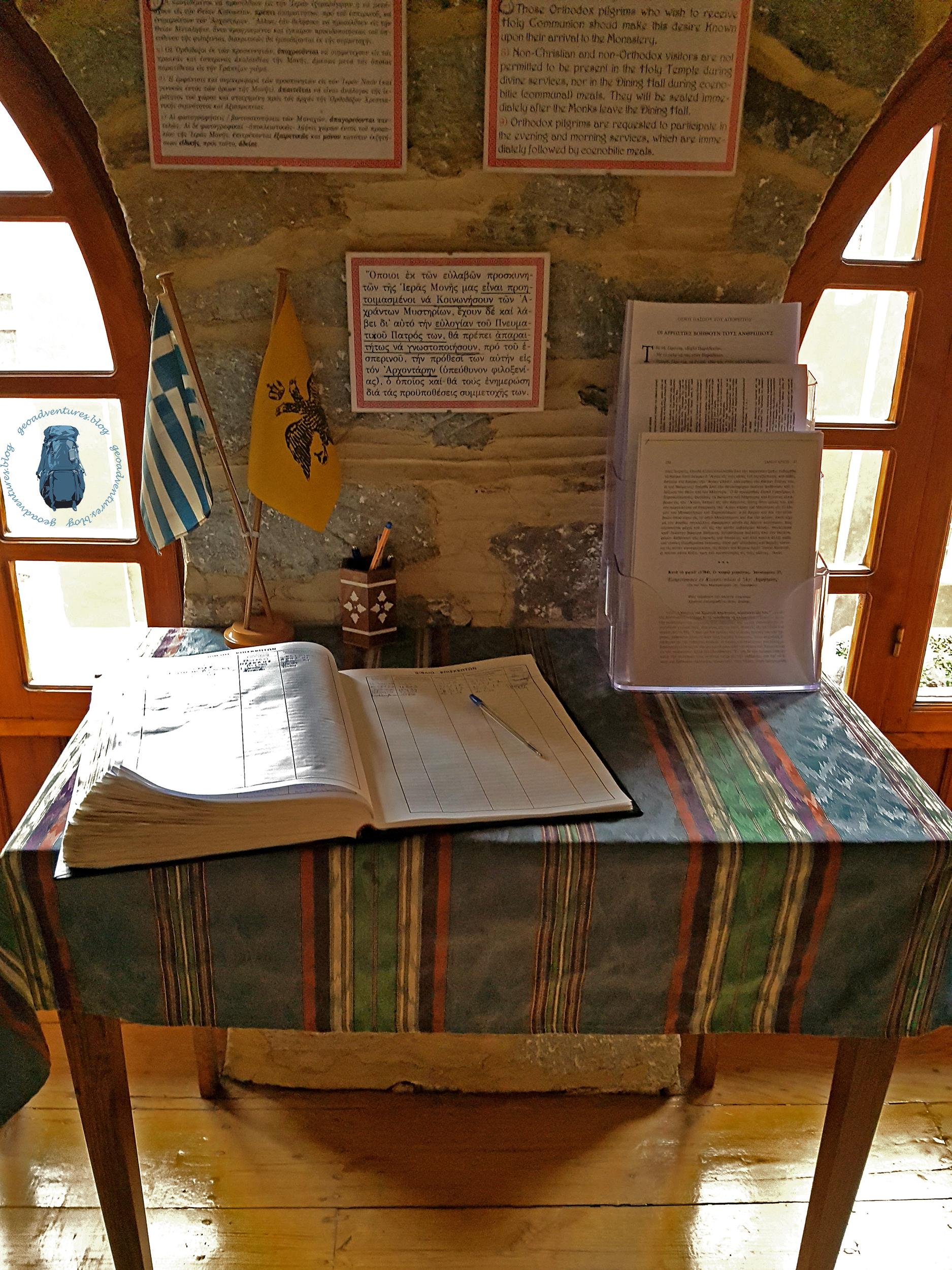 Karakallou - Gästebuch