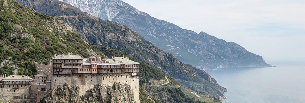 Pilgern und Geocachen auf dem Heiligen Berg Athos 4: Letzte Schritte auf dem Athos und ein TTF nach 4 Jahren