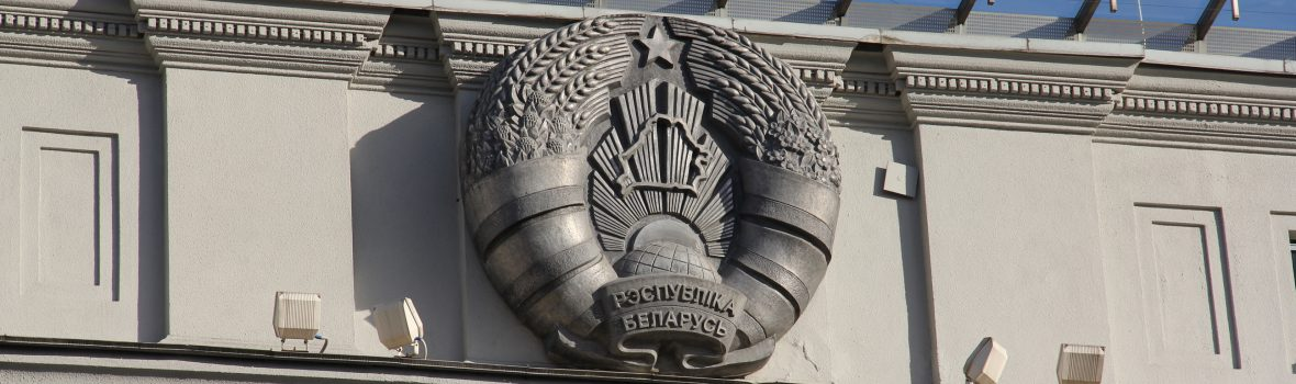 Zu Besuch bei Lenin und dem KGB in Minsk – Cachen in Weißrussland