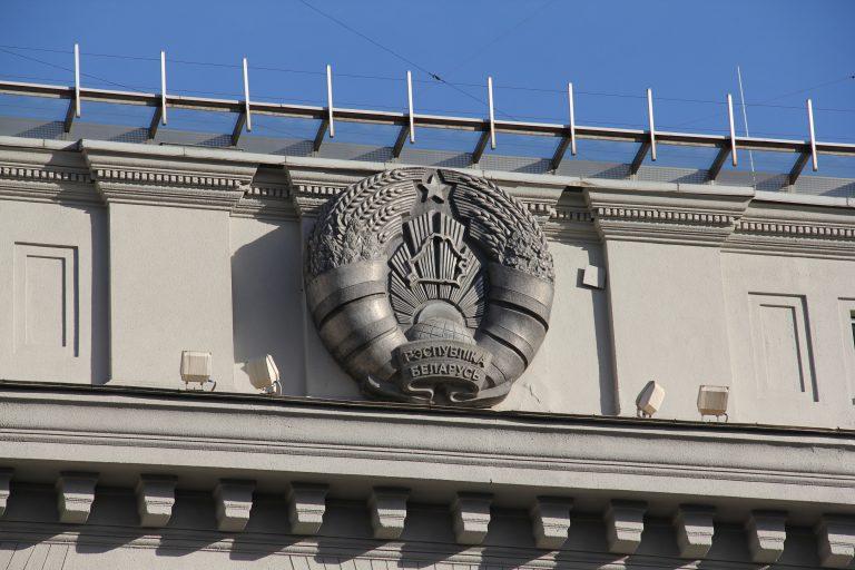 Wappen Weißrusslands